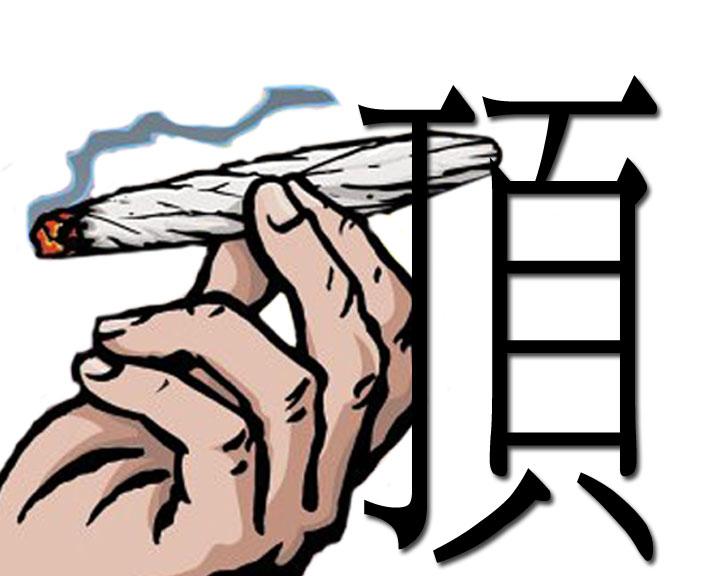 手绘自制简单的logo